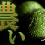 MATCHA-icecream
