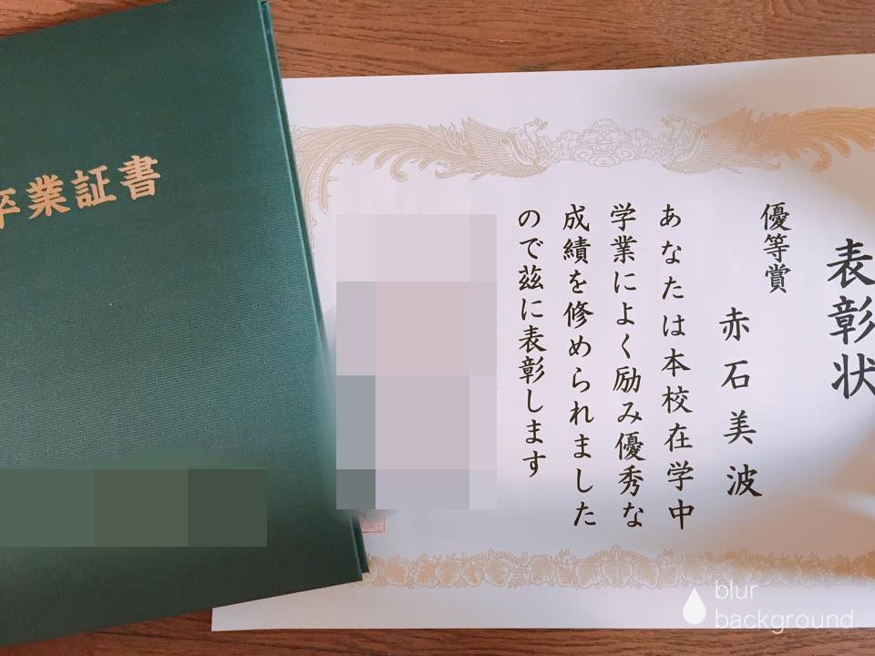 赤石美波:栄養士学校を首席で卒業