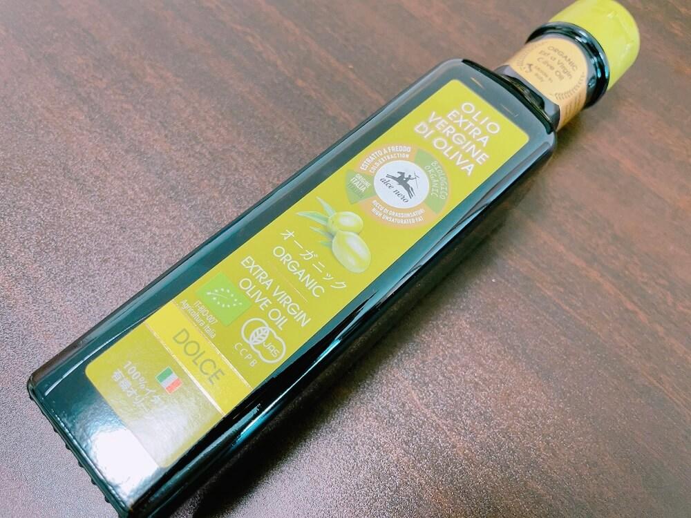 アルチェネロの有機エキストラバージンオリーブオイル