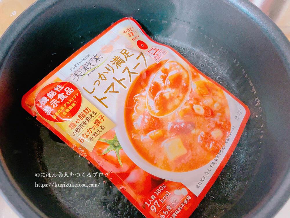 ブルックスのトマトスープ「美穀菜」