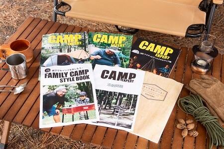 キャリカレのキャンプエキスパート資格講座